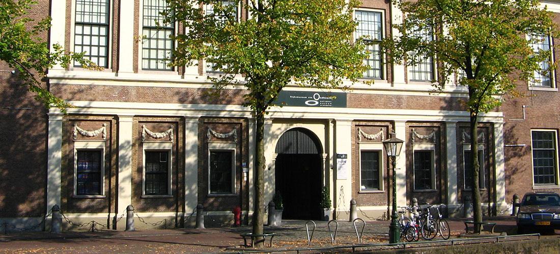 RijksmuseumvanOudheden